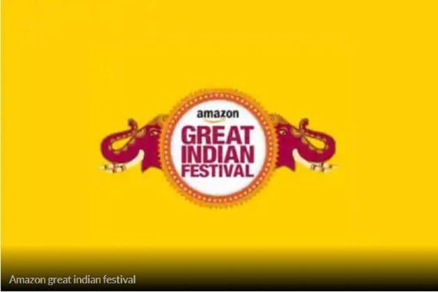পুজোয় সাজিয়ে তুলুন বাড়ি, Amazon সেল-এ মিলছে বিশাল ছাড়