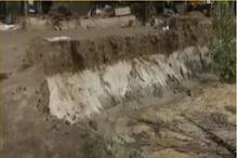 দুর্গাপুজোর আনন্দ দূর, নদীগর্ভ একটু একটু করে তলিয়ে যাচ্ছে এলাকা. দেখুন ভিডিও