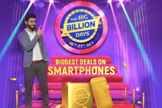 Flipkart Big Billion Days: দেখে নিন কোন কোন স্মার্টফোনে থাকছে বিশেষ ছাড়