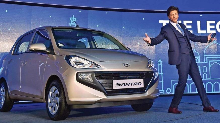Hyundai Santro- সেকেন্ড জেনারেশনের Hyundai Santro গাড়ির সবক'টি মডেলেই পাওয়া যাচ্ছে ২৫,০০০ টাকার ক্যাশ ডিসকাউন্ট, ১৫,০০০ টাকার এক্সচেঞ্জ বোনাস ও ৫,০০০ টাকার কর্পোরেট ডিসকাউন্ট। তবে Hyundai Santro Era মডেলে শুধুমাত্র ১৫,০০০ টাকার ক্যাশ ডিসকাউন্ট পাওয়া যাচ্ছে। Photo- Collected