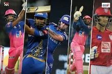 #IPL2020 : এখনও পর্যন্ত কোন ব্যাটসম্যানের ঝুলিতে সব চেয়ে বেশি ছয়, জানেন কি?