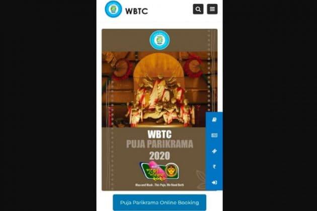 Durga Puja 2020: ঠাকুর দেখুন বাসে চড়ে, ভাসান দেখুন বিলাসবহুল জলযানে চড়ে!