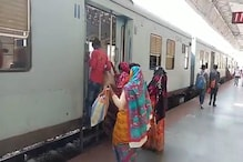 ছটপূজা উপলক্ষে সাতদিনের জন্য চালু হল কাটিহার-রাধিকাপুর স্পেশ্যাল ট্রেন
