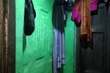 মাদকাসক্ত শ্যালককে বোঝাতে গিয়ে আত্মঘাতী শ্যালক! আহত জামাইবাবুও