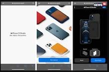 iPhone 12-এর জন্য কেস ও ওয়ালেট; বাজারে এল Apple iPhone 12 Studio!