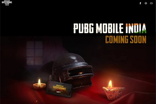 শীঘ্রই আসছে PUBG Mobile India, পুরনো গেমারদের জন্য রইল সুখবর !