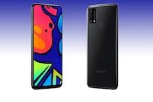 ৬৪ এমপি ক্যামেরা ও শক্তিশালী ব্যাটারি-সহ লঞ্চ হল Samsung Galaxy M21s