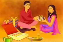 রাশি দেখে জেনে নিন, বোনকে ভাইফোঁটায় কী উপহার দেবেন
