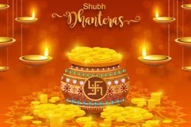 Dhanteras 2020: সঠিক লগ্নে পুজো না করলে সংসার থেকে বিদায় নিতে পারে সমৃদ্ধি, জানুন লগ্ন
