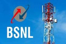 এয়ারটেল ও Vi-কে টেক্কা দিতে BSNL-এর ২৫১ টাকার ওয়ার্ক ফ্রম হোম প্ল্যান, জেনে নিন