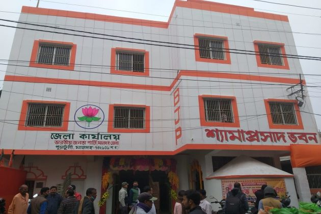উদ্বোধনের দিনই বিজেপির পার্টি অফিসকে 'বেআইনি' তকমা! পাল্টা চ্যালেঞ্জ বিজেপি নেতৃত্বের