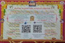 উপহারের টাকা অ্যাকাউন্টে ফেলুন! বিয়ের কার্ডে QR code ছেপে দিলেন বুদ্ধিমান দম্পতি