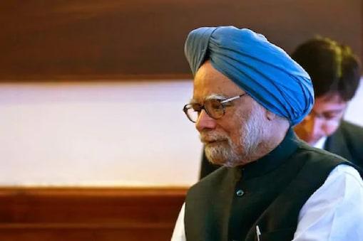 Manmohan Singh Corona Positive: করোনা আক্রান্ত মনমোহন সিং, হাসপাতালে ভর্তি করা হল প্রাক্তন প্রধানমন্ত্রীকে