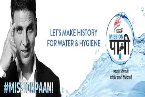 Mission Paani Waterthon: প্রকল্পের তাৎপর্য জানুন, জল অপচয় রোধ করে জীবনকে করুন সমৃদ্ধ!