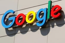 ১ জুন থেকে বদলে যাবে Google-এর এই পরিষেবা, কী অসুবিধা হতে পারে?  জানুন বিশদে