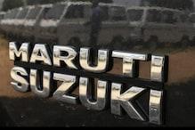 Wagon-R থেকে Dzire, একাধিক গাড়িতে দুর্দান্ত অফার নিয়ে হাজির Maruti Suzuki!