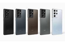 ব্রাউন-সহ পাঁচটি কালার অপশনে পাওয়া যেতে পারে Samsung Galaxy S21 Ultra, লঞ্চ আজই