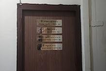 মিছিলে হেঁটে হারানো ফলক পুনরুদ্ধার শোভন-বৈশাখীর