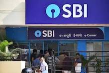 SBI-এর সতর্কতা! ইনস্ট্যান্ট লোনের লিঙ্কে ক্লিক করলেই বিপদ