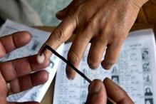 Assembly Election 2021: রাজ্যে ৬-৭ দফায় ভোট গ্রহণ, কিছুক্ষণের মধ্যেই বিধানসভা নির্বাচনের দিন ঘোষণা