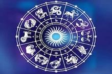 রাশিচক্র ২৪ ফেব্রুয়ারি: দেখে নিন কেমন যাবে আজকের দিন