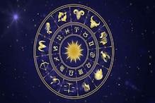 রাশিচক্র ২৭ ফেব্রুয়ারি: দেখে নিন কেমন যাবে আজকের দিন!