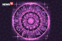 রাশিচক্র ২৬ ফেব্রুয়ারি: দেখে নিন কেমন যাবে আজকের দিন