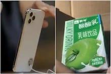 ছিল iPhone 12, হয়ে গেল আপেল জুস ! অনলাইনের ফাঁদে চিনের মহিলা !