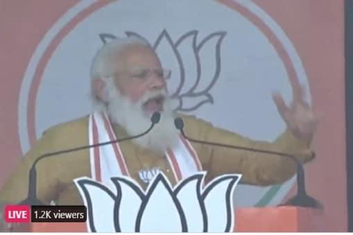 """Kerala Polls : """"চরম বিশ্বাসঘাতকতা করেছে LDF"""", যীশু-জুডাস প্রসঙ্গ তুলে কেরল প্রচারে কটাক্ষ মোদির"""