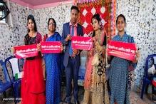 'BJP-কে একটাও ভোট নয়', বিয়ের আসরে প্ল্যাকার্ড হাতে অভিনব প্রচার চালালেন নবদম্পতি