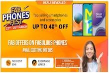 Amazon Fab Phones Fest Sale 2021: জনপ্রিয় ব্র্যান্ডের ফোনের ওপর ৪০ শতাংশ ছাড়
