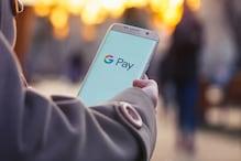 Google Pay-এর নয়া ফিচার, এবার ট্রানজাকশন ডেটা মুছে ফেলতে পারবেন ইউজাররা