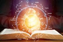 রাশিচক্র ১৩ মার্চ: কর্মক্ষেত্রে উন্নতির সম্ভাবনা, দেখে নিন কেমন যাবে আজকের দিন!