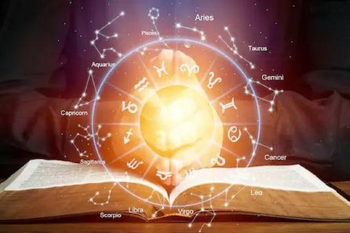 Horoscope: রাশিচক্র ২২ মার্চ, দেখে নিন কেমন যাবে আপনার আজকের দিন...