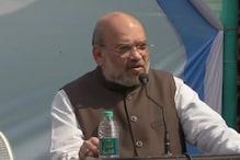Amit Shah:সরকারের ওপর ভরসা রাখুন, জওয়ানদের বলিদান বৃথা যাবে না: অমিত শাহ