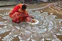 Poila Boisakh 2021: নববর্ষের দিন সকালে উঠেই এই কাজগুলো করুন, গোটা বছর ভাল কাটবে