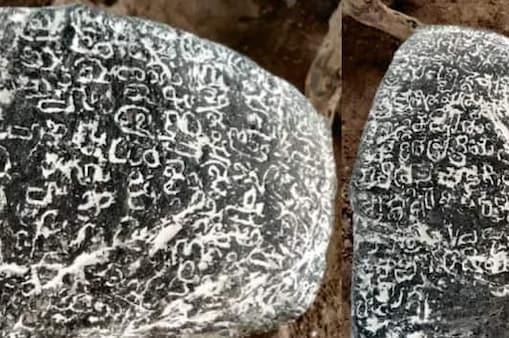 ব্রোঞ্জ যুগের পাথর না ইয়োরোপের প্রাচীনতম থ্রি-ডি মানচিত্র? ধন্দ কাটছে না বিজ্ঞানীদের!