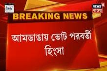 আমডাঙায় ভোট পরবর্তী হিংসা, ঘটনায় আহত ৩ ISF সমর্থক