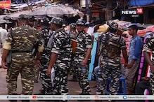 রাত পোহালেই ভোটচতুর্থী, উত্তর থেকে দক্ষিণে ৭৯৩ কোম্পানি কেন্দ্রীয় বাহিনী