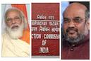 মোদি-শাহের প্রচারেও নিষেধাজ্ঞা জারি হোক, দিল্লিতে কমিশনের দ্বারস্থ তৃণমূল