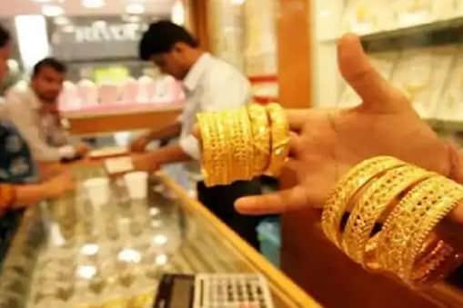 Gold Price Today: সস্তা হল সোনা, দেখে নিন আজকের দাম