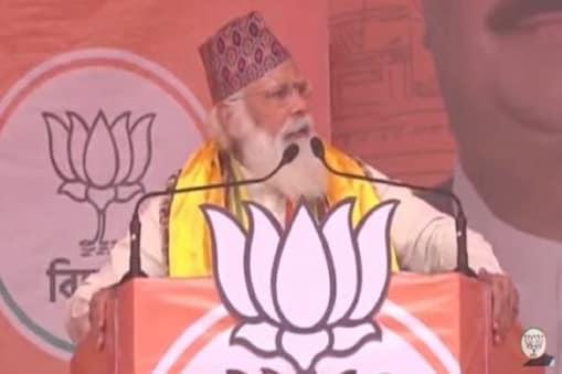 PM Modi on Mamata: দুঃখপ্রকাশ করেও মাথাভাঙাকাণ্ডে সূক্ষ্ম চাল মোদির, তুললেন মমতার 'বাহিনী ঘেরাও' প্রসঙ্গ