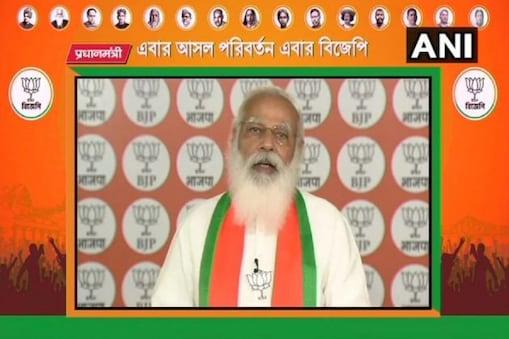 Narendra Modi Virtual Meet: 'নিজেদের সাবধানতা দিয়েই হাসপাতালের চাপ কমাতে হবে', ভার্চুয়াল ভোটপ্রচারে করোনা-সচেতন মোদি