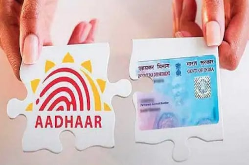 PAN Aadhaar Linking: বাড়ল আধার-প্যান কার্ড লিঙ্ক করার মেয়াদ, জরিমানা-সহ পুরো পদ্ধতি জেনে নিন বিশদে