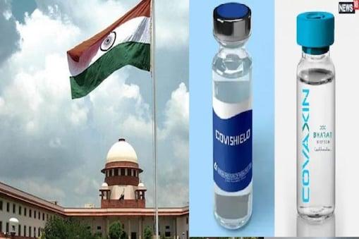 Covid Vaccine Price: টিকার দামে কেন্দ্র রাজ্য বৈষম্য কেন, মোদি সরকারকে ভর্ৎসনা সুপ্রিম কোর্টের