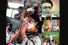 Bengal Election 2021: তারকা সমাহার হুগলির ভোটে, লড়াই রাজনীতিবিদ বনাম তারকার