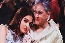 Happy Bday Jaya Bachchan পুত্রবধূ ঐশ্বর্যকে নিয়ে এমন মন্তব্য করেছিলেন শাশুড়ি জয়া, যা নিয়ে চর্চা আজও
