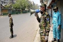 Bangladesh Lockdown: বিদ্যুতের গতিতে ছড়াচ্ছে করোনা সংক্রমণ, এ দিন থেকে ফের সম্পূর্ণ 'লকডাউন' বাংলাদেশে
