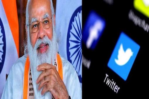 Modi Govt Order to Twitter: ভুয়ো খবর নাকি সমালোচনায় অস্বস্তি? কেন্দ্রের নির্দেশে 'গায়েব' বিরোধীদের ট্যুইট