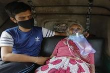 Oxygen Crisis in India: অক্সিজেন'হীন' এক দেশ, পথেঘাটে কাতরাচ্ছে মানুষ! শিউড়ে ওঠা এক-একটা ছবি...